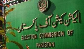 اسلام آباد: 2 نشستوں پر 5 امیدواروں کے کاغذات نامزدگی واپس