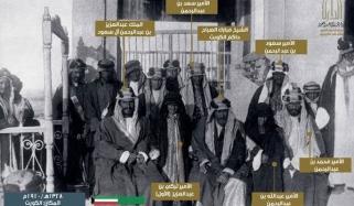 شاہ عبد العزیز کی کویت میں ایک سو سال پرانی تصویر شیئر