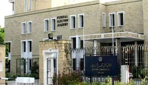 الیکشن کمیشن کے اسٹیبلشمنٹ ڈویژن، چیف سیکریٹری، IG پنجاب کو خطوط