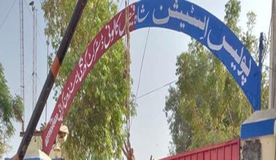 کراچی: کالج جانے کیلئے گھر سے نکلی طالبہ لاپتہ