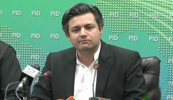 پاکستان کے مشکل ترین پلان پر عمل کا FATF نے اعتراف کیا: حماد اظہر