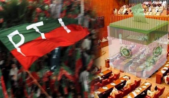 سینیٹ انتخابات، PTI کی ناراض اراکین کو منانے کی کوششیں تیز