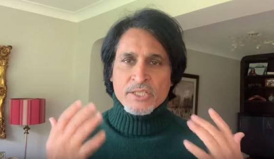رمیز راجہ کا یوٹیوب چینل ہیک ہوگیا