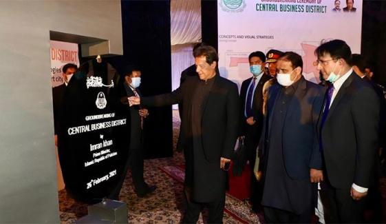 شرکا کی جانب سے کوئی ردعمل نہ آنے پر عمران خان کا دلچسپ تبصرہ