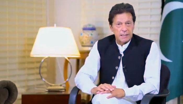 وزیراعظم کل جہلم کا دورہ کریں گے، فواد چوہدری بھی ہمراہ ہوں گے
