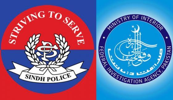 پولیس اور FIA کے 6 ڈی آئی جیز کا سندھ سے تبادلہ