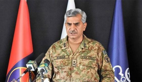 افواج نے قوم کے تعاون سے27 فروری کو وطن کا دفاع کیا: ڈی جی ISPR