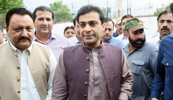 حمزہ شہباز کی رہائی کا پروانہ جاری
