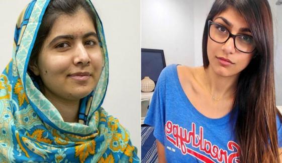 میا خلیفہ نے ملالہ کو 'کوئن' کہہ دیا