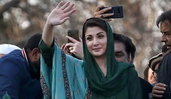 عمران خان ایک بار آ گئے، دوبارہ نہیں آئیں گے: مریم نواز