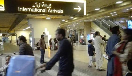 بیرون ملک سے آنے والے مسافروں کیلئے نئی ایڈوائزری جاری
