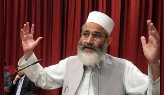 پاکستان ایف اے ٹی ایف کی گرے لسٹ میں ہے، حکومت پھر بھی خوش ہے، سراج الحق