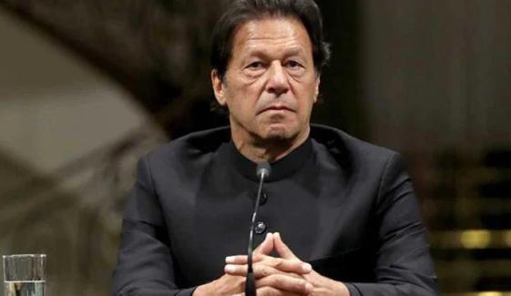 وزیراعظم عمران خان کل جہلم کا دورہ کریں گے