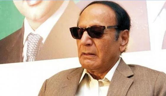 پرویز الہٰی کی کاوشوں سے پنجاب میں سینیٹ امیدوار بلامقابلہ منتخب ہوئے، چوہدری شجاعت
