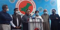 سینیٹ الیکشن: پی پی کی MQM کو پیشکش