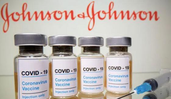 امریکا، جانسن اینڈ جانسن کی کورونا ویکسین کی اجازت