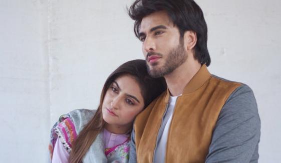 عمران عباس اور حبا بخاری ایک ساتھ فلم میں نظر آئیں گے