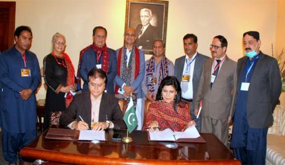پاکستان نیشنل کونسل آف آرٹس کا جام شورو میں علاقائی دفتر قائم ہوگا