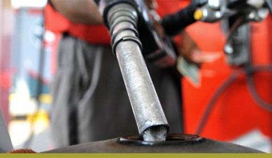 اگلے 15 دن کیلئے پٹرولیم مصنوعات کی قیمتیں کیا؟ وزارت خزانہ نے اعلان کردیا