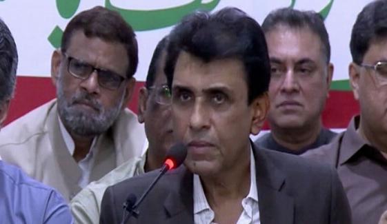 پیپلز پارٹی کی پیشکش، ایم کیو ایم پاکستان کا پہلا اجلاس بے نتیجہ ختم، ذرائع