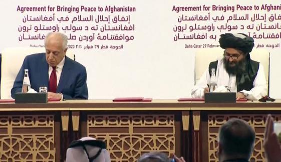 'دوحا معاہدے کا متبادل تلاش کرنے کا نتیجہ ناکامی ہوگا'