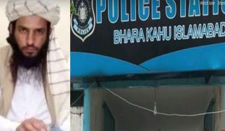 بھارہ کہو: JUI F رہنما سمیت 3 افراد قتل، احتجاج کا اعلان