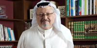 عرب اتحاد نے امریکی رپورٹ مسترد کردی