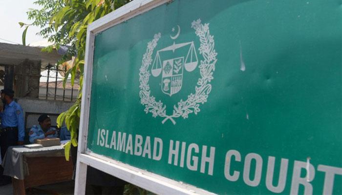 اسلام آباد ہائیکورٹ حملہ کیس: خاتون وکیل ضمانت پر رہا