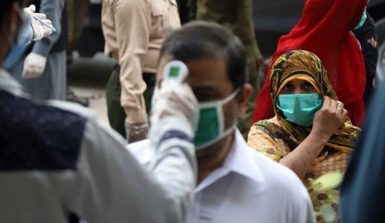 بلوچستان میں کورونا وائرس کے کیسز کی شرح 1.04فیصد
