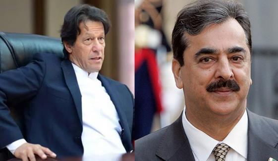 یوسف رضا گیلانی نے وزیراعظم عمران خان سے بھی حمایت مانگ لی
