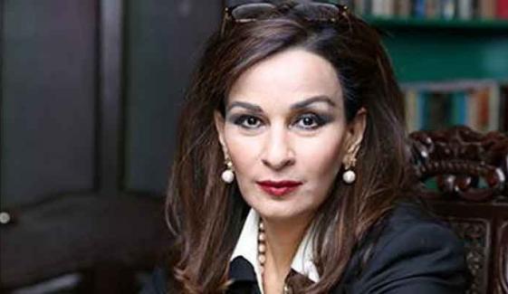 ملک آرڈیننس فیکٹری سے نہیں پارلیمان سے چلے گا: شیری رحمان