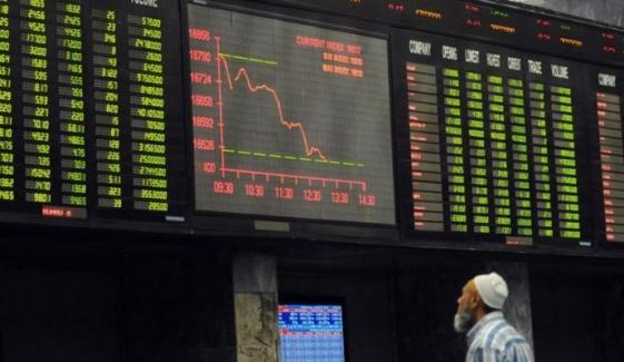 پی ایس ایکس: نئے مہینے کا پہلا کاروباری دن سرمایہ کاری کیلئے منفی رہا