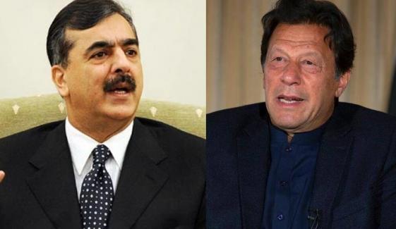 وزیراعظم عمران خان کے نام یوسف رضا گیلانی کا خط، حکومتی ردعمل آگیا