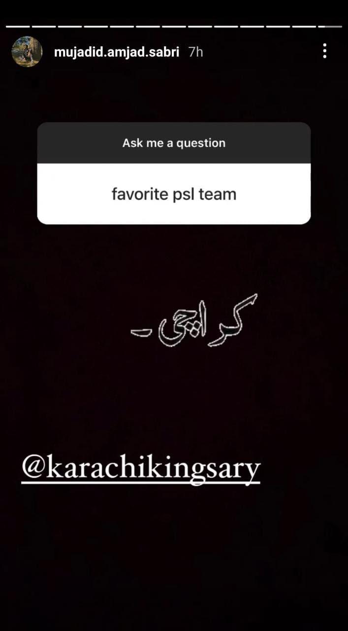 امجد صابری کے بیٹے پی ایس ایل میں کونسی ٹیم کو سپورٹ کررہے ہیں؟