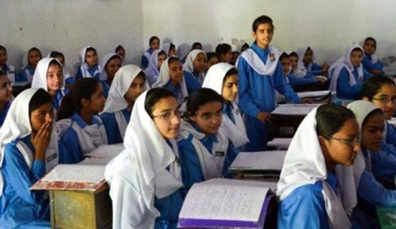 پنجاب، کے پی، بلوچستان میں تعلیمی سرگرمیاں مکمل بحال