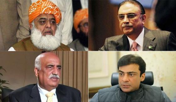سینیٹ الیکشن: PPP کا آج عشائیہ، کون کون شریک ہو گا؟