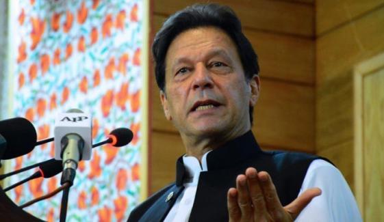 وزیراعظم عمران خان کے ظہرانے کی اندرونی کہانی