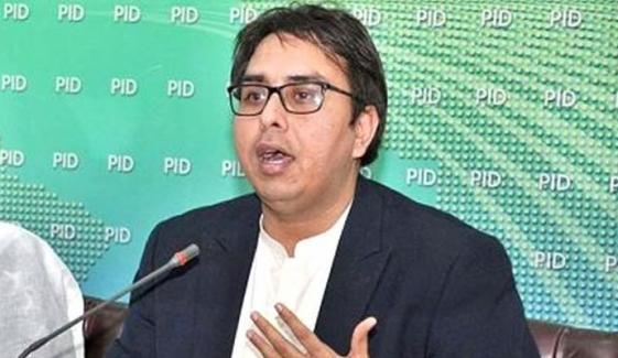 الیکشن کمیشن یوسف گیلانی کے بیٹے کی ویڈیو پر ایکشن لے، شہباز گل
