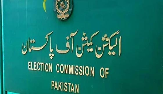 الیکشن کمیشن نے فواد چوہدری کے بیان کو غلط قرار دیدیا