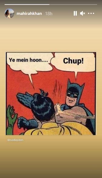 ماہرہ خان 'پاوری' ٹرینڈ سے تنگ آگئیں؟