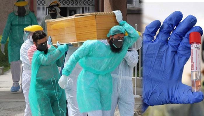 پاکستان: کورونا وائرس سے اموات 13ہزار سے متجاوز