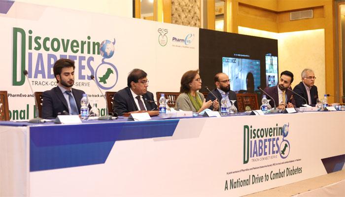 کیا پاکستان میں شوگر کے مرض کی ایک بڑی وجہ بریانی بھی ہے؟