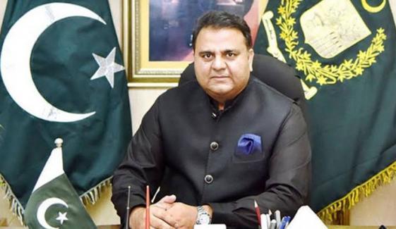 'سینیٹ کا انتخاب PTI باآسانی جیت جائےگی'