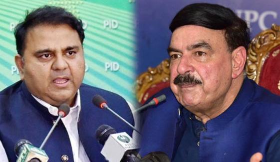 سینیٹ الیکشن: شیخ رشید اور فواد چوہدری نے ووٹ ڈال دیا