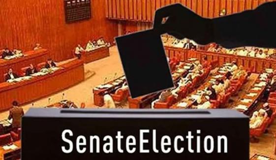سینیٹ الیکشن: ریٹرننگ افسر کا ووٹ کاسٹ کرنے سے متعلق اعلان