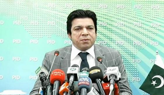 واؤڈا کے استعفے پر قومی اسمبلی سیکریٹریٹ کی مہر