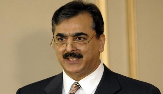 سینیٹ انتخابات: اسلام آباد کی جنرل نشست پر یوسف رضا گیلانی نے عبدالحفیظ شیخ کو شکست دیدی