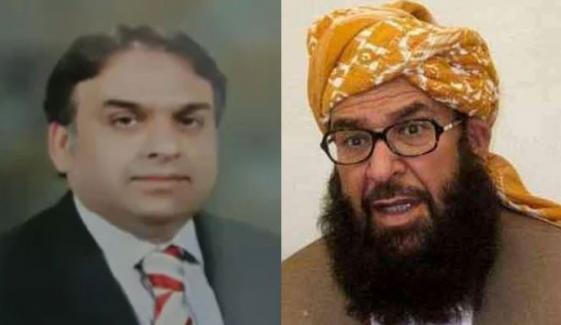 بلوچستان: تمام 7 نشستوں کے نتائج آگئے