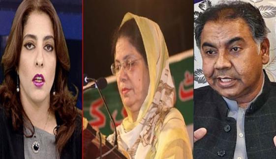 سندھ:11 میں 10 نشستوں کے نتائج آگئے، سیف اللّٰہ ابڑو کامیاب