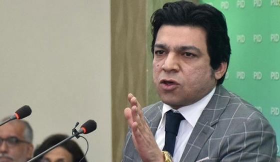 فیصل واوڈا کو مستعفی ہونے کے باعث نااہل قرار نہیں دیا جاسکتا، اسلام آباد ہائیکورٹ